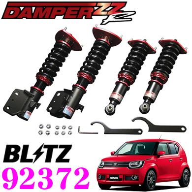 BLITZ ブリッツ DAMPER ZZ-R No:92372 スズキ FF21S イグニス用 車高調整式サスペンションキット