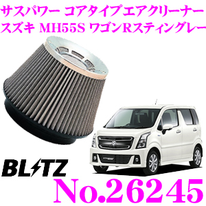 BLITZ ブリッツ No.26245ホンダ S660(JW5)用サスパワー コアタイプエアクリーナーSUS POWER AIR CLEANER