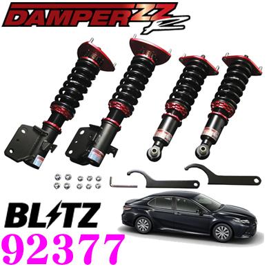 BLITZ ブリッツ DAMPER ZZ-R No:92377 トヨタ AXVH70 カムリ用 車高調整式サスペンションキット