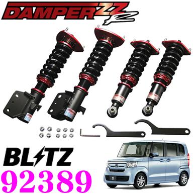 BLITZ ブリッツ DAMPER ZZ-R No:92389 ホンダ JF3 N-BOX(カスタム含)用 車高調整式サスペンションキット