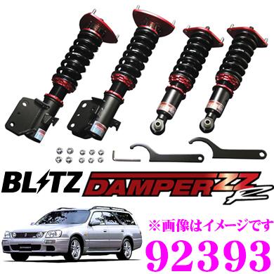 BLITZ ブリッツ DAMPER ZZ-R No:92393日産 WGNC34 ステージア用車高調整式サスペンションキット