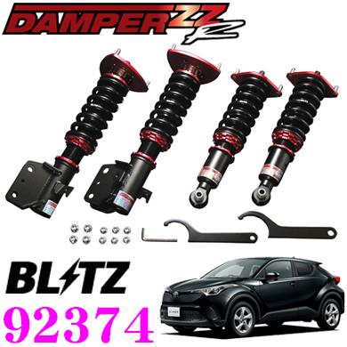 BLITZ ブリッツ DAMPER ZZ-R No:92374トヨタ ZYX10/NGX50 C-HR用車高調整式サスペンションキット