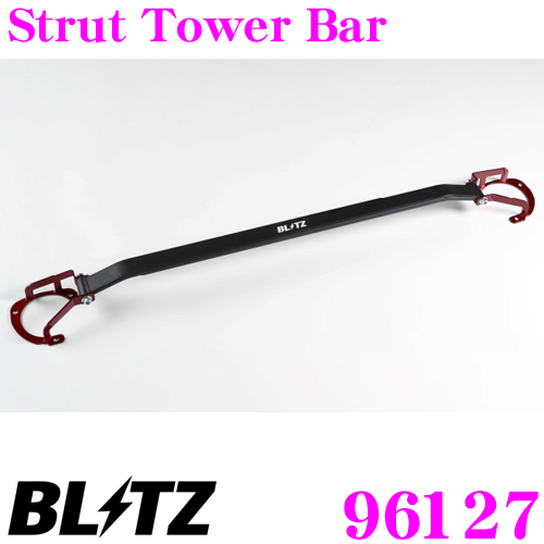 BLITZ ブリッツ ストラットタワーバー 96127 トヨタ AE8 カローラレビン / スプリンタートレノ用 Strut Tower Bar フロント用