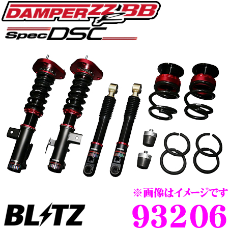 BLITZ ブリッツ DAMPER ZZ-R BB Spec DSC No:93206 ホンダ RB1 RB3 オデッセイ用 車高調整式サスペンションキット 電子制御減衰力調整機能付き