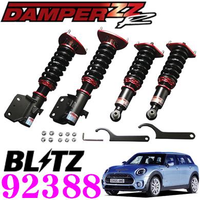 BLITZ ブリッツ DAMPER ZZ-R No:92388BMW F54 クーパーS クラブマン オール4 MINI等用車高調整式サスペンションキット