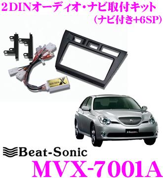 Beat-Sonic拍手声速MVX-7001A 2DIN音频/导航器装设配套元件