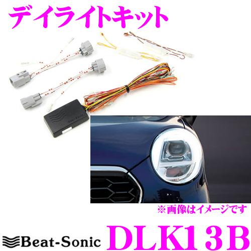 Beat-Sonic ビートソニック Bi-Angle デイライトキット DLK13B ダイハツ キャスト(アクティバ Beat-Sonic/スタイル DLK13B/スポーツ) Bi-Angle LEDヘッドランプ付車専用 車検対応, 8号店:7689e619 --- verticalvalue.org
