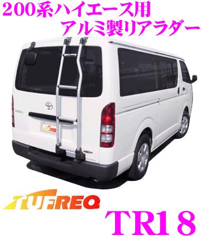 정흥공업 TUFREQ 터프 렉 TR18 트요타하이에이스 200계용 리어 라다-