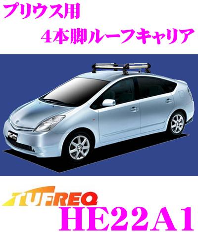 供供精兴工业TUFREQ强壮的Lec HE22A1丰田普锐斯使用的4部腿业务使用的屋顶履历