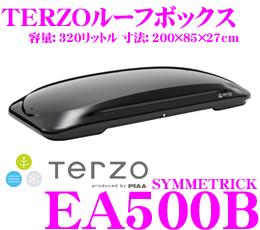 TERZO ルーフボックス SYMMETRICK EA500B シンメトリック ブラック 【前後左右対称デザイン/容量320リットル/外寸200×85×27cm/ダブルセーフティ機構】