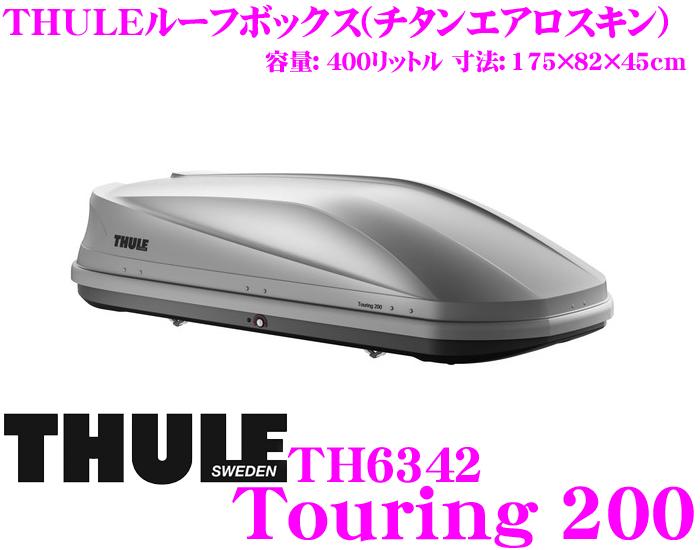 THULE TouringM(Touring200) 6342 スーリー ツーリングM TH6342 チタンエアロスキンルーフボックス(ジェットバッグ) 【ファーストクリック/デュアルサイドオープン/セントラルロッキング機能搭載】