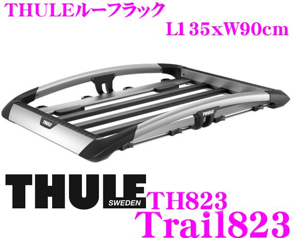THULE Trail823 スーリー トレイル TH823 ルーフラック 【長尺物対応前後ラバーパッド/アタッチメント対応T-トラック装備】 【外寸135cm×90cm】
