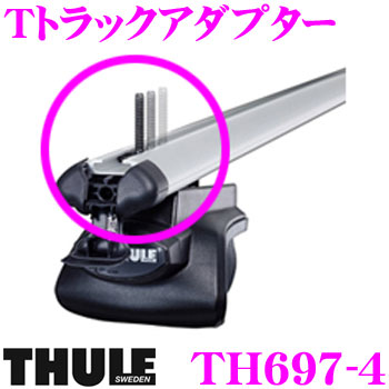 THULE T-track Adapter 697-4스리 T-트럭 어댑터 TH697-4