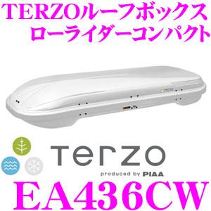 TERZO ルーフボックス EA436CW ローライダーコンパクト ホワイト 【容量250リットル/ダブルセーフティ機構】