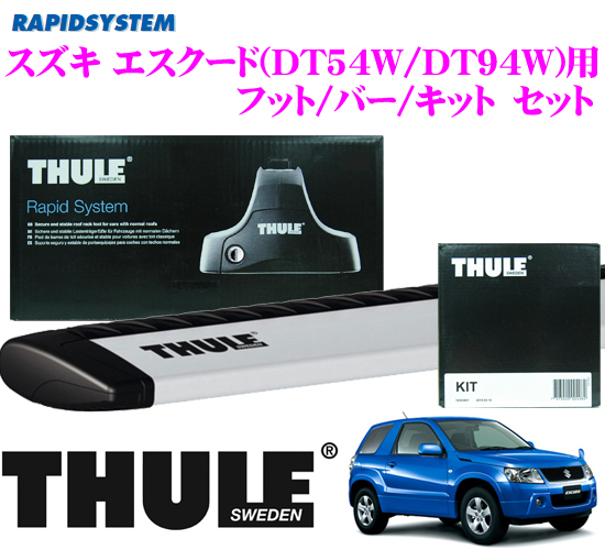 THULE スーリー スズキ エスクード(DT54W/DT94W)用 ルーフキャリア取付3点セット 【フット753&ウイングバー961&キット3024セット】