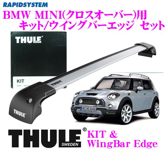 THULE スーリー BMW MINI (クロスオーバー)用 ルーフキャリア取付2点セット 【キット4020&ウイングバーエッジ9591セット】