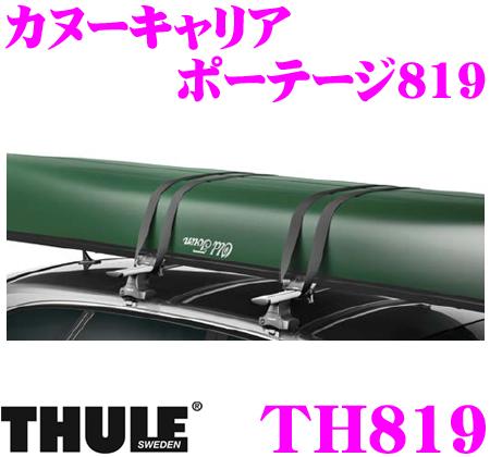THULE TH819 Portage 819 スーリー カヌーキャリア ポーテージ819 【新設計を採用し強度&積載性を向上!】