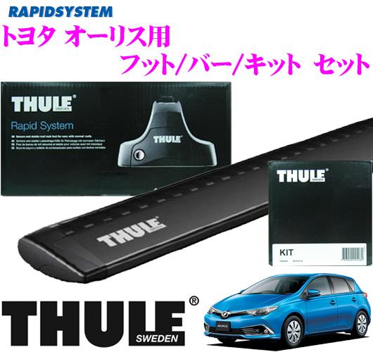 THULE 스리트요타오리스용 루프 캐리어 설치 3점 세트(블랙)