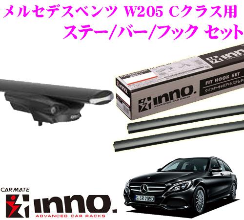 Car Mate INNO Hinault Mercedes-Benz C class W205 C204 Aero base carrier  (through type) installation four points set XS450 + TR138 + XB123 + XB115