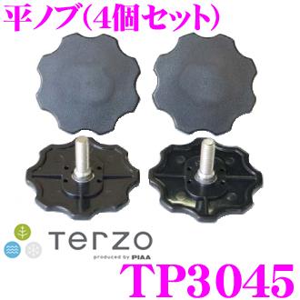 TERZO TP3045 平ノブ 4個セット スキー メイルオーダー スノーボード用 アタッチメント ヴェルファイア ラクティス アルファード レガシィツーリングワゴン 贈呈 ビアンテ