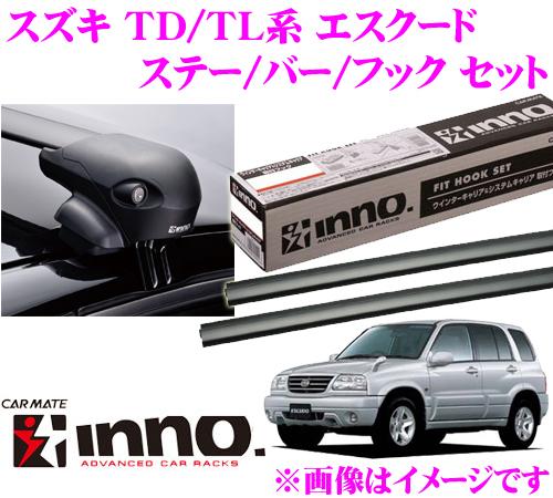 カーメイト INNO イノー スズキ エスクード (TD系/TL系) エアロベースキャリア(フラッシュタイプ)取付4点セット XS201 + K196 + XB100 + XB100