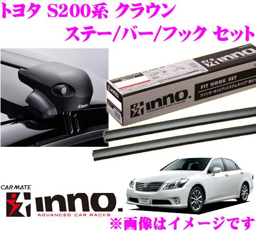 カーメイト INNO イノー トヨタ クラウン(S200系) エアロベースキャリア(フラッシュタイプ)取付4点セット XS201 + K336 + XB108 + XB108