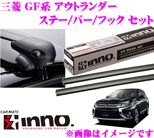 2013 Mitsubishi Outlander Max Performance Ceramic Brake Pads F
