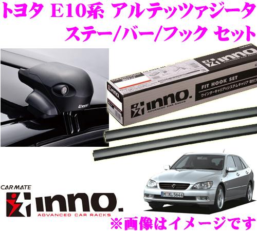 カーメイト INNO イノー トヨタ アルテッツァジータ(10系) エアロベースキャリア(フラッシュタイプ)取付4点セット XS201 + K251 + XB100 + XB100