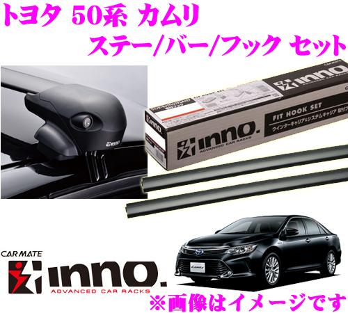 カーメイト INNO イノー トヨタ カムリ(50系) エアロベースキャリア(フラッシュタイプ)取付4点セット XS201 + K410 + XB108 + XB108