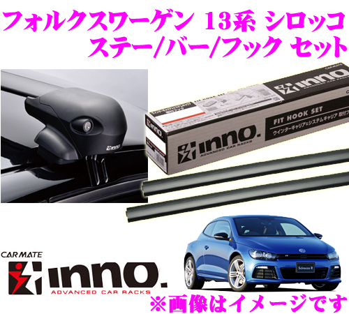 カーメイト INNO イノーフォルクスワーゲン シロッコ (13系)エアロベースキャリア(フラッシュタイプ)取付4点セットXS201 + K435 + XB115 + XB100