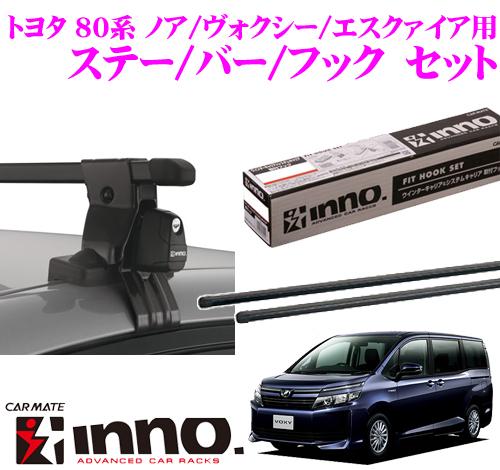 供CarMate INNO inotoyota 80系統挪亞/vokushi/esukuaia使用的屋頂履歷裝設3分安排