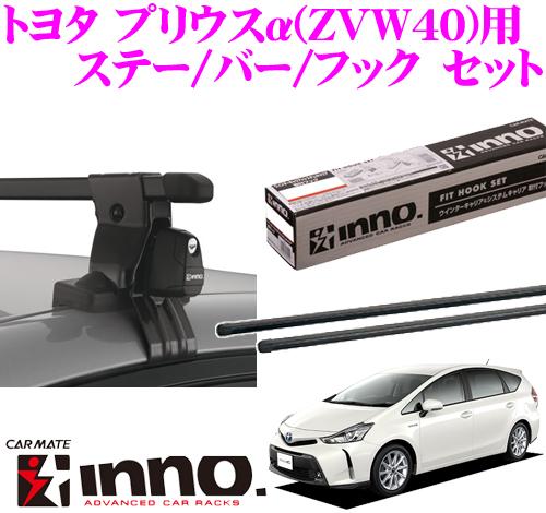 供CarMate INNO inotoyota 40系統普鋭斯α使用的屋頂履歷裝設3分安排