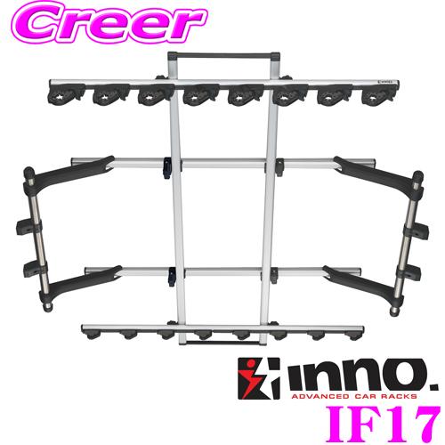 送料無料 カーメイト INNO IF17 ロッドホルダーデュアル8 積載本数:8本 1ピース 最大積載重量:7kg 後継品 2ピースどちらも対応 開店祝い 定価 IF7