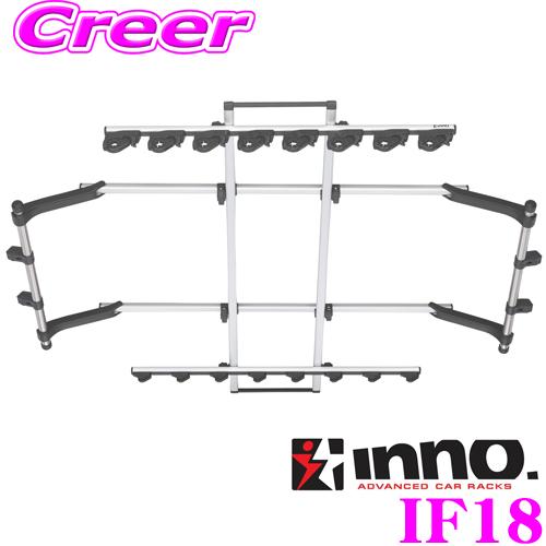 カーメイト INNO IF18 ロッドホルダーデュアル8ワイド 積載本数:8本 最大積載重量:7kg 1ピース/2ピースどちらも対応 【IF8 後継品】