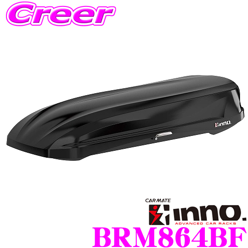 カーメイト イノー ルーフボックス BRM864BF INNO ルーフボックス ウェッジ プラス 864 カラー:ブラックメタルフレーク