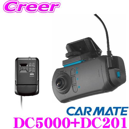 カーメイト ドライブレコーダー/アクションカメラ ダクション360 S DC5000 + 駐車監視オプション DC201 全天球360度カメラ 駐車監視モード対応