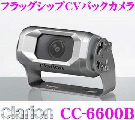 クラリオン CC-6600B バス・トラック用カメラシステム フラッグシップCVバックカメラ (シャッターなし/広角/鏡像モデル) 【安心のメーカー保証3年付き CC-6600A後継品】