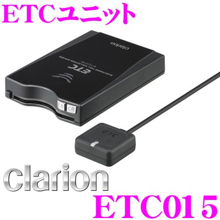 歌乐ETC015天线分离型导航器联锁ETC单元