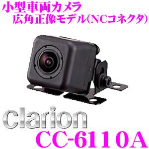 【当店在庫あり即納!!】【送料無料!!カードOK!!】 クラリオン CC-6110A 小軽・小型商用車バックカメラ NCコネクタモデル CC-6100A 後継品
