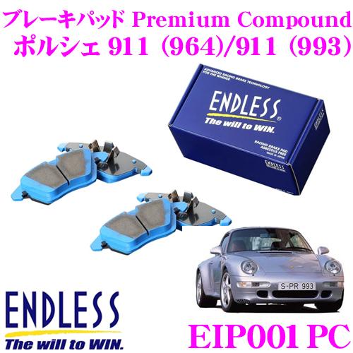 ENDLESS Ewig エンドレス エーヴィヒ EIP001PC プレミアムコンパウンド 輸入車用スポーツブレーキパッド 【超低ダストパッドでホイールの汚れが気にならない!ポルシェ 911 (964)/911 (993)/928】