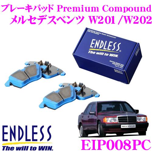 ENDLESS Ewig エンドレス エーヴィヒ EIP008PCプレミアムコンパウンド 輸入車用スポーツブレーキパッド【超低ダストパッドでホイールの汚れが気にならない!メルセデスベンツ W201/W202/W124】
