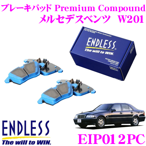 ENDLESS Ewig エンドレス エーヴィヒ EIP012PCプレミアムコンパウンド 輸入車用スポーツブレーキパッド【超低ダストパッドでホイールの汚れが気にならない!メルセデスベンツ W201/W202】