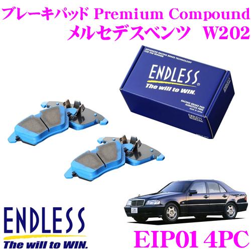 ENDLESS Ewig エンドレス エーヴィヒ EIP014PCプレミアムコンパウンド 輸入車用スポーツブレーキパッド【超低ダストパッドでホイールの汚れが気にならない!メルセデスベンツ W202/W208/W210】