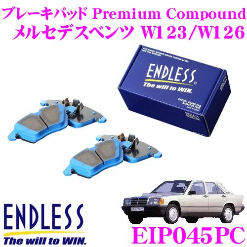 ENDLESS Ewig エンドレス エーヴィヒ EIP045PCプレミアムコンパウンド 輸入車用スポーツブレーキパッド【超低ダストパッドでホイールの汚れが気にならない!メルセデスベンツ W123/W126】