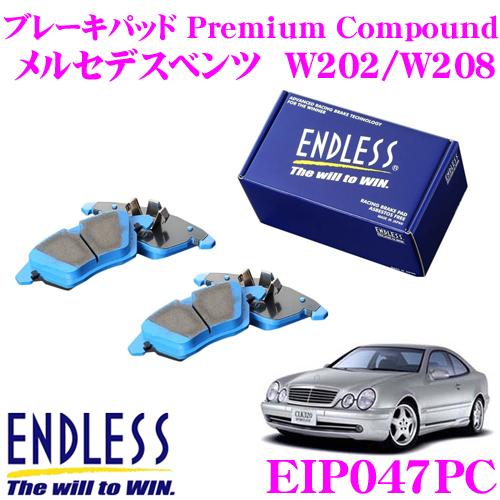 ENDLESS Ewig エンドレス エーヴィヒ EIP047PCプレミアムコンパウンド 輸入車用スポーツブレーキパッド【超低ダストパッドでホイールの汚れが気にならない!メルセデスベンツ W202/W208】