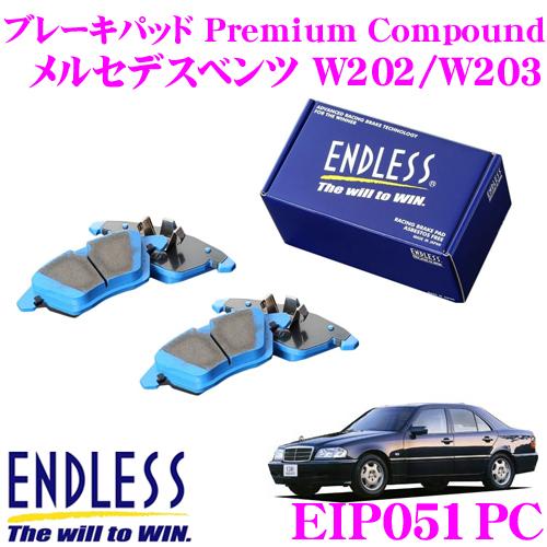 ENDLESS Ewig エンドレス エーヴィヒ EIP051PCプレミアムコンパウンド 輸入車用スポーツブレーキパッド【超低ダストパッドでホイールの汚れが気にならない!メルセデスベンツ W202/W203】