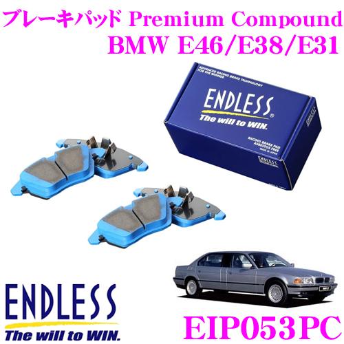 ENDLESS Ewig エンドレス エーヴィヒ EIP053PCプレミアムコンパウンド 輸入車用スポーツブレーキパッド【超低ダストパッドでホイールの汚れが気にならない!BMW E46/E38/E31】