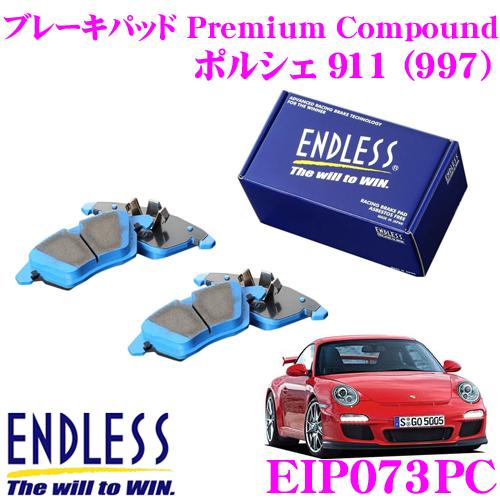 ENDLESS Ewig エンドレス エーヴィヒ EIP073PCプレミアムコンパウンド 輸入車用スポーツブレーキパッド【超低ダストパッドでホイールの汚れが気にならない!ポルシェ 911 (997)/ボクスター (986)】