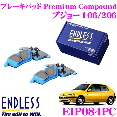 ENDLESS Ewig エンドレス エーヴィヒ EIP084PCプレミアムコンパウンド 輸入車用スポーツブレーキパッド【超低ダストパッドでホイールの汚れが気にならない!プジョー 106/206】