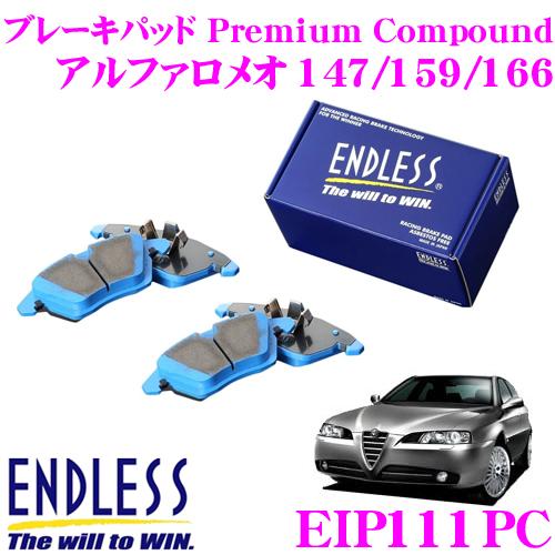 ENDLESS Ewig エンドレス エーヴィヒ EIP111PC プレミアムコンパウンド 輸入車用スポーツブレーキパッド 【超低ダストパッドでホイールの汚れが気にならない!アルファロメオ 147/159/166】